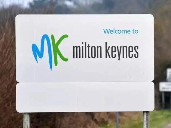 Milton Keynes residents are still being woken up by random siren sounds